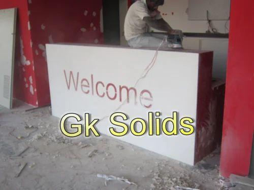 Corian Furniture Corian In Furniture Manufacturer from Ahmedabad