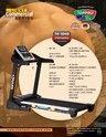 AC Motorised Treadmill (tp 1040)