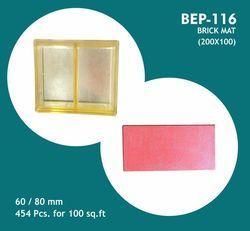 Brick Mat PVC Mould