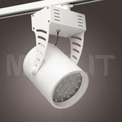 18W LED Track Light