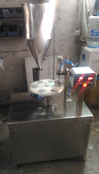 Water Cup Filling Sealing Machine