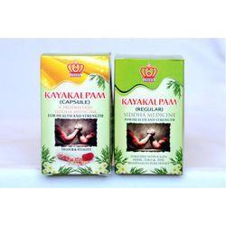 Kayakalpam Herbal Medicine
