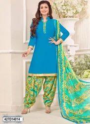 Exclusive Punjabi Suit
