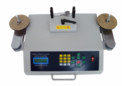 SMT Components Counting Machine