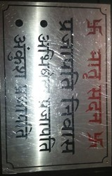 s s sheet engraved sign board