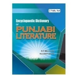 encyclopaedic dictionary of punjabi literature book