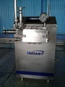 High Pressure Homogenizer Mixer