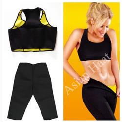 Sports Slimming Body Suit