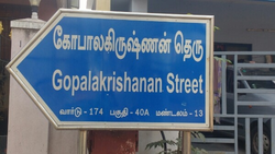Street Sign Board
