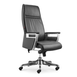 Pure Black Executive Chair