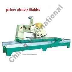 Laterite Stone Cutting Machine