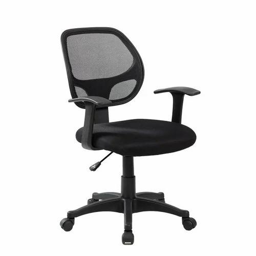Merveilleux Net Chair