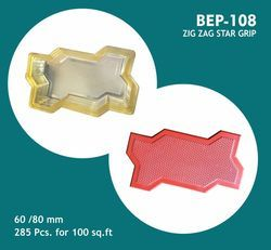 Zig Zag Star Grip PVC Paver Mould