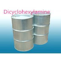 Dicyclohexamine