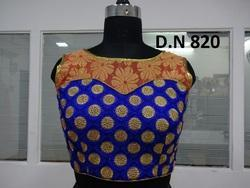 Blue Brocade & Net Stitched Embroidered Blouse