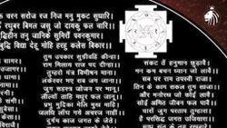 Navgrah Darshan Pendent