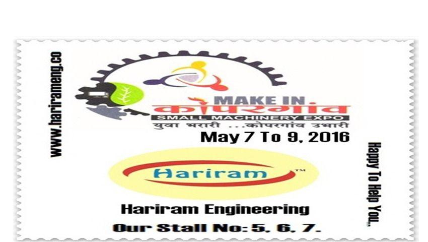 Hariram Industries (A Sister Concern Of Hariram Engineering)