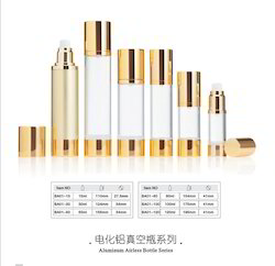 Golden Airless Bottles for Cream Lotion and Liquid Foundatio