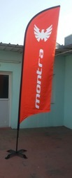 Leaf Flag Or Feather Flag