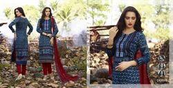 Designer Fancy Partywear Salwar Suit