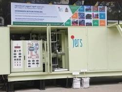 Chicken Waste Recycle Machine (Hi Speed)