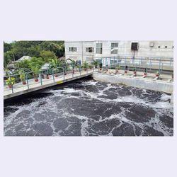 effluent treatment plant for textile industries
