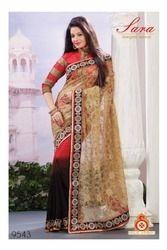 Designer Stylish Party Wear Saree