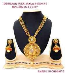 Designer Antique Gold Mala Pendant