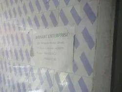 company name - lp2