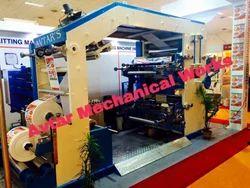 BOPP Printing Machine