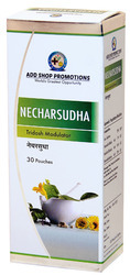 Necharsudha Powder (tridosh Modulator)