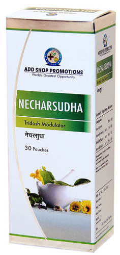 Necharsudha Powder (tridosh Modulator)