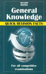 General Knowledge Quick Revision Facts