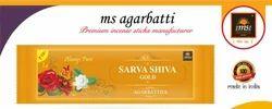 Sarva Shiva Gold Agarbatti
