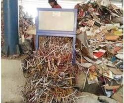 Corrugated Box Shredder Machine