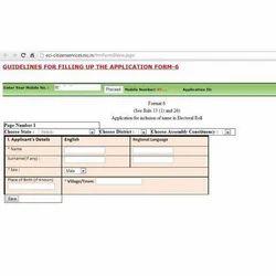 Voter ID Card Enrollment Service