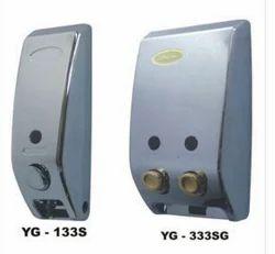 Aerosol Dispenser Air Freshener