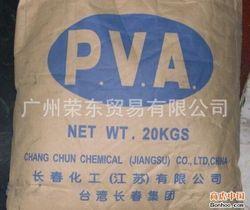 PVA BP 05
