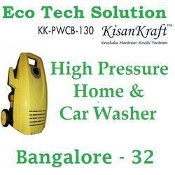 KKPWCB130 High Pressure Car Washer