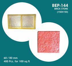 Brick Stone Dual Cavity PVC Moulds