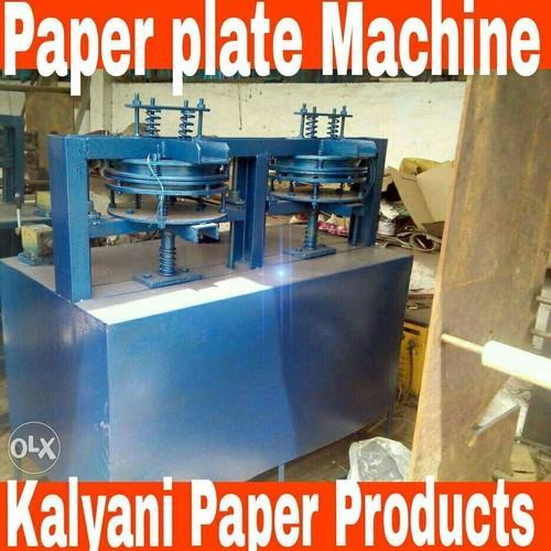Paper Plate Making Machine  sc 1 st  IndiaMART & Paper Plate Making Machine u0026 Fully Automatic Paper Plate Making ...
