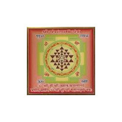 Shree Yantra ( Leminated)