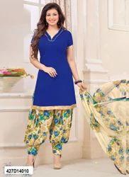 Fancy Patiala Salwar Kameez