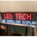 Moving Message Display Board