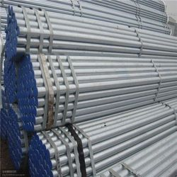 SS Scaffolding Pipes