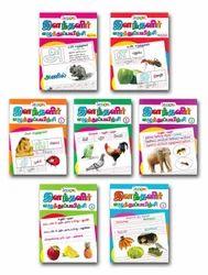Elanthalir Eluthupayirchi Tamil - Children Books