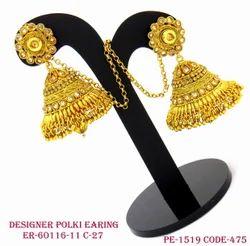 Designer Jhumka with Chain