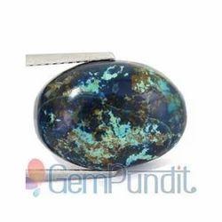 8.77 Carats Azurite