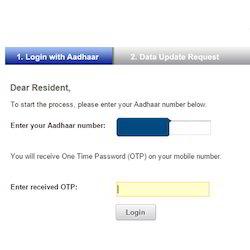 Aadhaar Updating Service