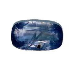 Blue Sapphire Of 4.95 Carat